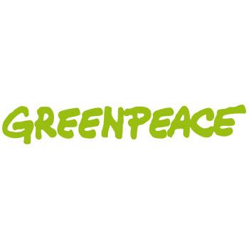 Imagen Logo Greenpeace